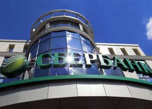 Кто может получить потребительский кредит в Сбербанке?