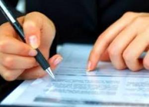 Кредиты для бизнеса: организация подготовки документов