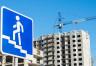 В России снова заработала программа помощи ипотечным заёмщикам.